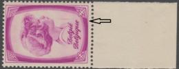 489** (P2T42) Longue Griffe Devant Buste    .. - Abarten Und Kuriositäten
