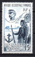 Col 13 /  AOF Afrique Occidentale PA N° 21 Neuf  XX MNH  Cote : 2,50 € - A.O.F. (1934-1959)