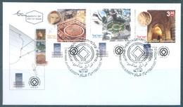 ISRAEL - FDC - 20.6.2007 - UNESCO - Yv 1854-1856 - Lot 19281 - FDC