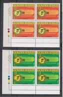 PAKISTAN:  1991  GIUBILEO  D' ORO  -  S. CPL. 2  VAL. BL. 4  N. - Pakistan