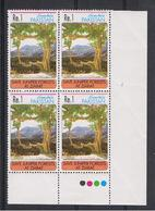 PAKISTAN:  1995  FORESTE  -  1 Rs. POLICROMO  BL. 4  N. - Pakistan
