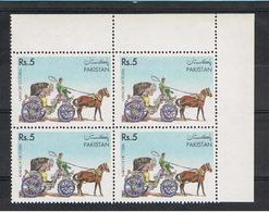PAKISTAN:  1995  TRASPORTI  -  5 Rs. POLICROMO  BL. 4  N. - Pakistan