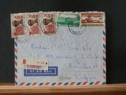 79/794A    LETTRE CONGO POUR LA BELG. 1967 - Usati