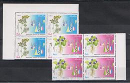 PAKISTAN:  1992  PIANTE  MEDICINALI  -  S. CPL. 2  VAL. BL. 4  N. - Pakistan