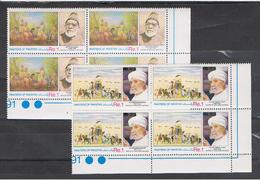PAKISTAN:  1991  PITTORI  PAKISTANI  -  S. CPL. 2  VAL. BL. 4  N. - Pakistan