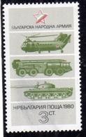 BULGARIA BULGARIE BULGARIEN 1980 BULGARIAN MILITARIA PEOPLE'S ARMY 3s MNH - Bulgaria