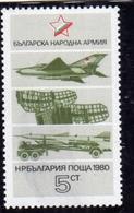 BULGARIA BULGARIE BULGARIEN 1980 BULGARIAN MILITARIA PEOPLE'S ARMY 5s MNH - Bulgaria