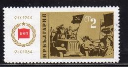 BULGARIA BULGARIE BULGARIEN 1964 PEOPLE'S GOVERNMENT 20th ANNIVERSARY 2s MNH - Bulgaria