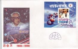 Korea (North) Sc #3736 37371998 Vinalon Invention 2v + S/S Bloc  Perf Set 2 FDC's Space Science Inventors - Asia
