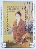 Dominica 1989 Paintings S/S - West Indies