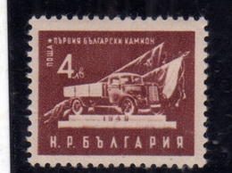 BULGARIA BULGARIE BULGARIEN 1951 FIRST TRUCK 4s MLH - 1945-59 Repubblica Popolare