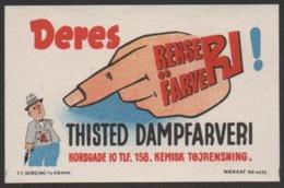 Denmark, Poster Stamp, Maerkat Nr. 4632, Used - Emissions Locales