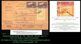 EARLY OTTOMAN SPECIALIZED FOR SPECIALIST, SEE...Mi. Nr. 750 - Mayo 103CB Auf Postanweisung -RRR- - 1920-21 Anatolie