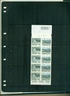 SUEDE PARCS NATIONAUX II 1 CARNET DE 10 TIMBRES NEUFS A PARTIR DE 0.90 EUROS - Carnets
