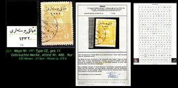 EARLY OTTOMAN SPECIALIZED FOR SPECIALIST, SEE...Mi. Nr. 750 - Mayo 100 CE - Auflagenanteil 535 Marken -RRR- Attest - 1920-21 Anatolie