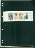 SUEDE PARCS STOCKOLMIA 86 II 1 CARNET DE 4 TIMBRES NEUFS A PARTIR DE 0.60 EUROS - Carnets
