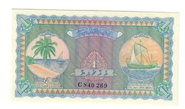 Maldive 1 Rupia 1960 Lotto.2065 - Maldives