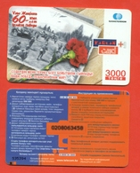 Kazakhstan 2005. 60 Years Of Victory In The WWII. Plastic Phone Card. - Kazakhstan