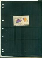 TANZANIA PAPILLONS 1 BF NEUF A PARTIR DE 0.75 EUROS - Papillons