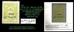EARLY OTTOMAN SPECIALIZED FOR SPECIALIST, SEE...Mi. Nr. 751 - Mayo 107 Bn - Kopfstehender Aufdruck -R- - 1920-21 Anatolie