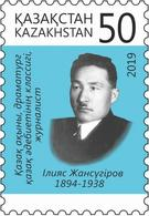 Kazakhstan 2019. Kazakh Writer And Playwright I.Jansugurov. Unused Stamp. New!! - Kazakhstan
