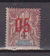 GUINEE      N° YVERT   :   49     NEUF SANS  CHARNIERES     ( NSCH 1/21 ) - Unused Stamps