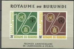 Burundi - 1963 UNO Admission Anniversary S/sheet MLH *   Bl2  Sc 61a - Burundi