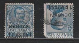 BENGASI -Bureau Italien - N°1 Oblitéré (1901) - Cirenaica