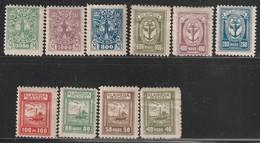 MEMEL - 10 Timbres * (1923) Signé - Memel (Klaïpeda)