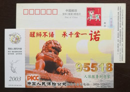 Stone Lion,China 2000 PICC Insurance Company Hailun Branch Advertising Pre-stamped Card - Félins