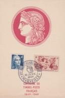 Bg - CPM Centenaire Du Timbre Poste Français - 1949 - Timbres (représentations)