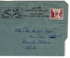 Mars 1969; Aerogramme No. 3, Tripoli Vers USA, Lot 51204 - Libye