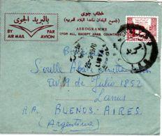 Mars 1970; Aerogramme No. 5 Type 2;  Tripoli Vers Argentine; Lot 51205 - Libye