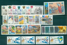 VATICANO 1980-1992  POSTA AEREA GIOVANNI PAOLO II MNH**  LUSSO - Poste Aérienne