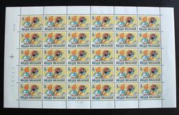 FEUILLE Complète - Volledige VEL - PL3 N° 1944 MNH ** Hergé TINTIN Kuifje  BD Comics Strips - Full Sheets