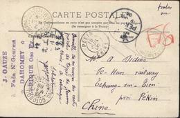 YT 6 Groupe X4 Noir + 7 X3 Lilas Brun CAD Fada N'Gourma Dahomey Dépendances 23 Mai 06 Pr Bureau Français étranger Pékin - Dahomey (1899-1944)
