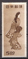 Japan MLH Stamp International Philately Week 1948 - Art