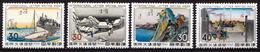 Japan 4 MLH Stamps International Letter Week 1959 - 1962 - Art