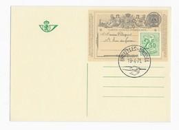 Speciale Geïllustreerde Briefkaart Met Eerste Afstempeling Uit Brussel - Entiers Postaux