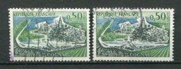 12143 FRANCE N°1314d °(Cérés) 0.50 Cognac : Manque Une Péniche Et 5 Cassé +normal    1963   TB/TTB - Plaatfouten En Curiosa