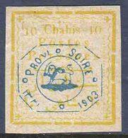 Iran Perse 1902, Scott 339, CV $ 50 !!! - Irán