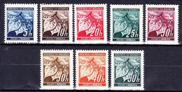 Boheme Et Moravie 1939 Mi 20-24+38+55+64 (Yv 20-24+41-3), (MNH)** - Bohemia & Moravia