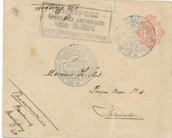 Nederlands Indië - 1923 - Vliegpost Jaarbeurs Bandoeng Naar Weltevreden - Vliegpost / Omgaand Antwoord - Nederlands-Indië