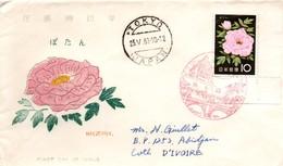 Lotus Flower Blumen Fleur 25.05.1961 - Tokyo - FDC