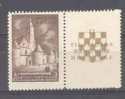 Jugoslawien  Michel #  437 A Mit ZF  ** - 1931-1941 Kingdom Of Yugoslavia