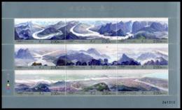 Macao 2016  YT 1811-19 ; Mi# 2058-66  ** MNH - 1999-... Région Administrative Chinoise
