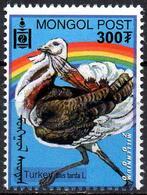 MONGOLIA - 1v MNH** Turkey Exploration Of Charles Darwin Birds Oiseaux Turkeys Truthähne Dindes Pavos Vögel Aves - Gallinacées & Faisans