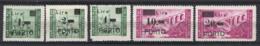 Istria 1946 Segnatasse Sass.S.8/13 **/MNH VF/F - Ocu. Yugoslava: Istria