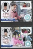 PAKISTAN POSTCARD, MAXIMUM CARD AGA KHAN 6 DIFFERENT CARDS WIT STAMPS AND CANCELLATION - Pakistan