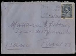 SIAM. 1923. Huahin - France. Fkd Env Cancelled Via Songkhla + Sungkong + Penang On Reverse. VF. - Siam